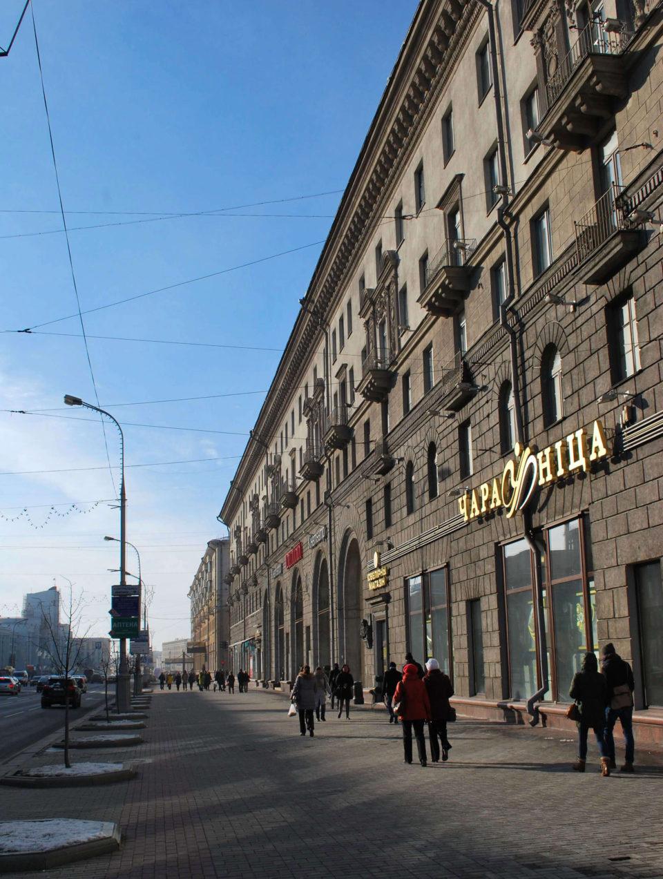 Straße Minsk