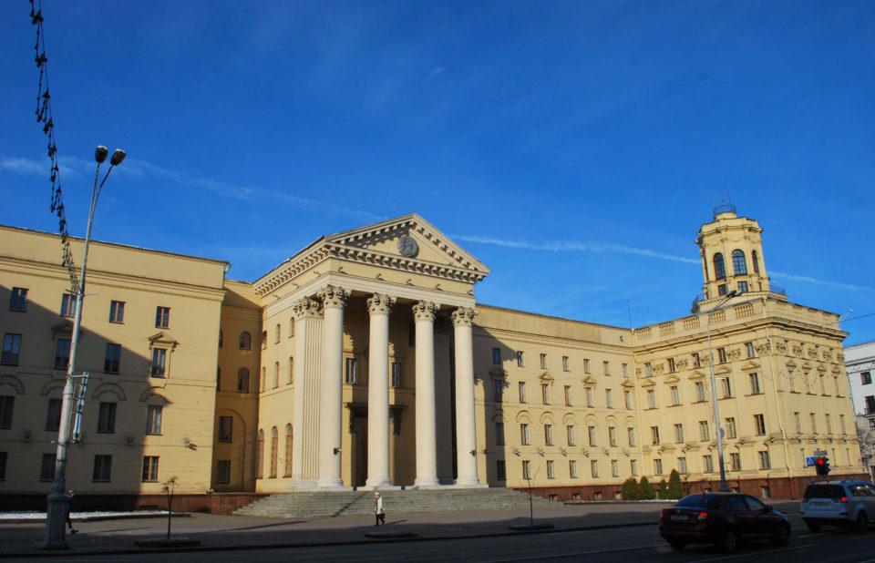 KGB Minsk
