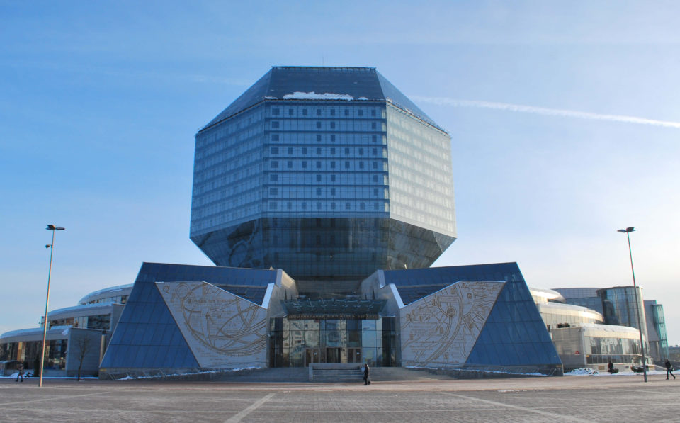 nationalbibliothek-belarus