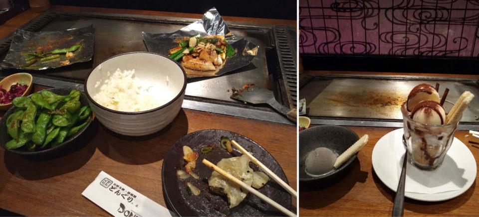Donguri Restaurant Kyoto