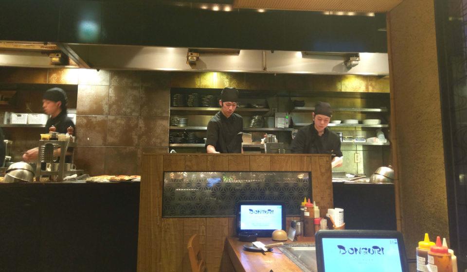 Donguri Restaurant Kyoto Köche