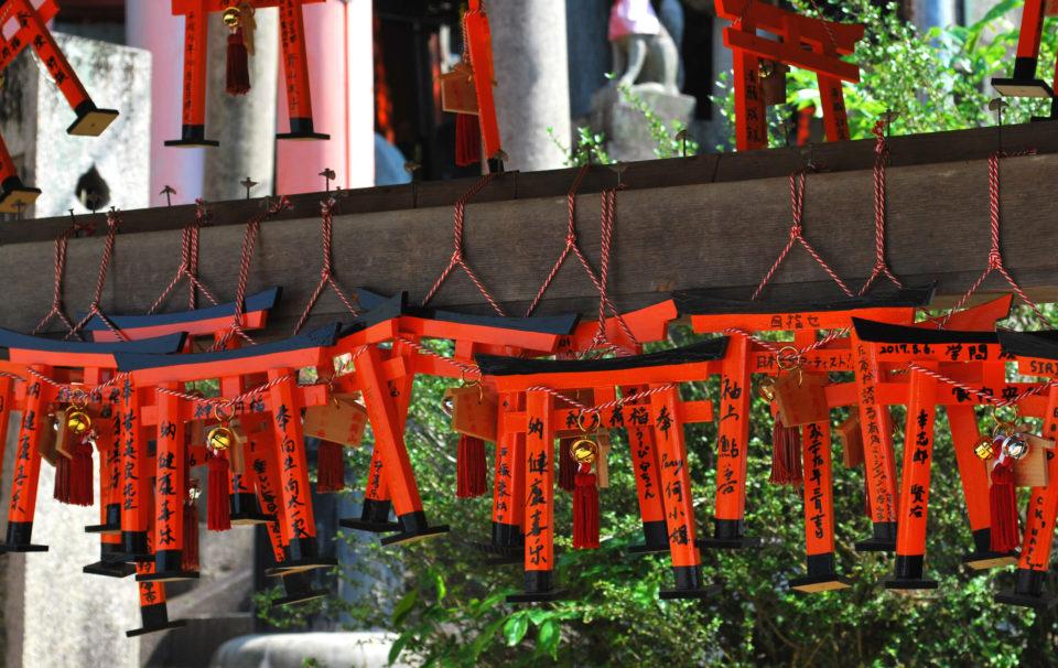 Fushimi Inari-Taisha spenden