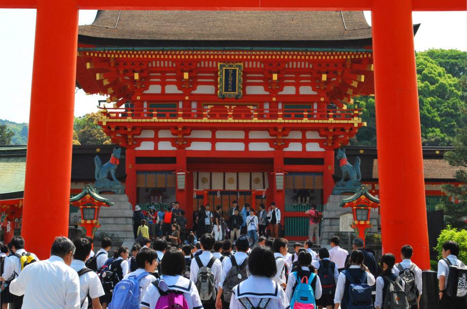 Fushimi Inari-Taisha touristen