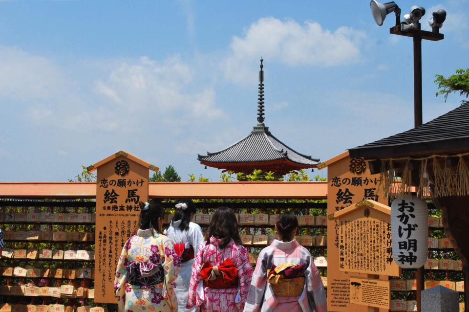 Kiyomizu-dera kimono