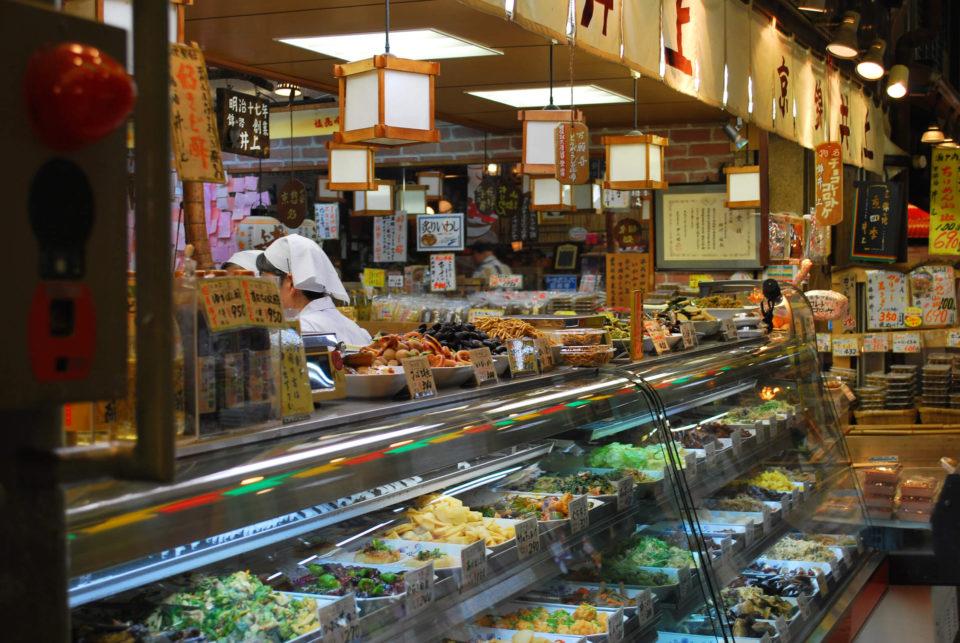 Nishiki Markt stand