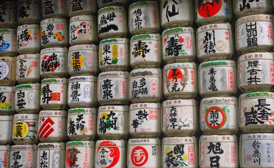 meiji schrein tokyo sake fässer