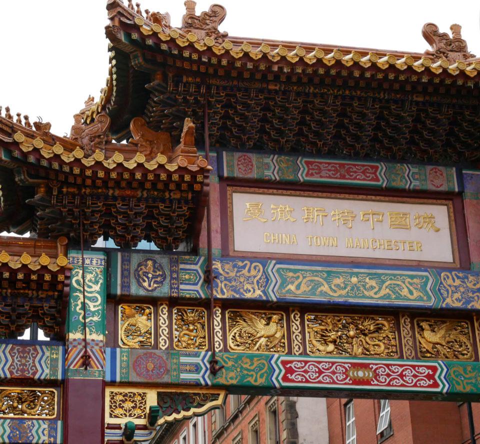 Manchester Chinatown