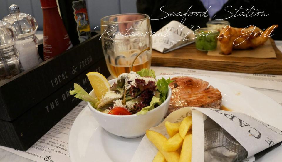 Sopot Seafood Station Restaurant Bar und Grill
