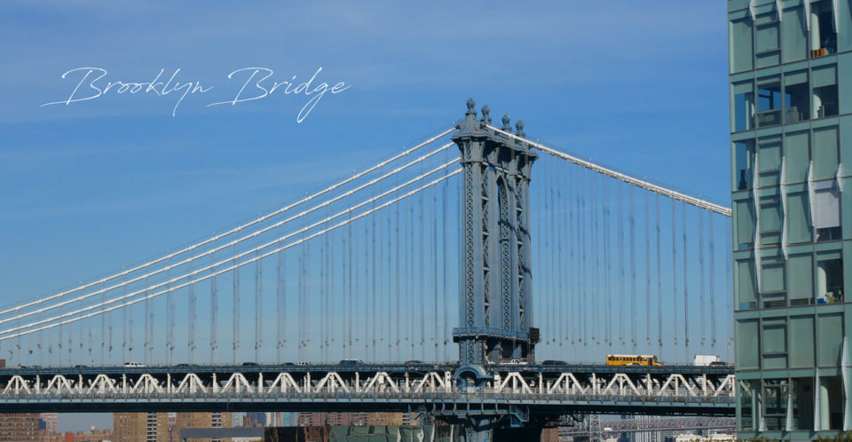 Brooklyn Bridge ferne