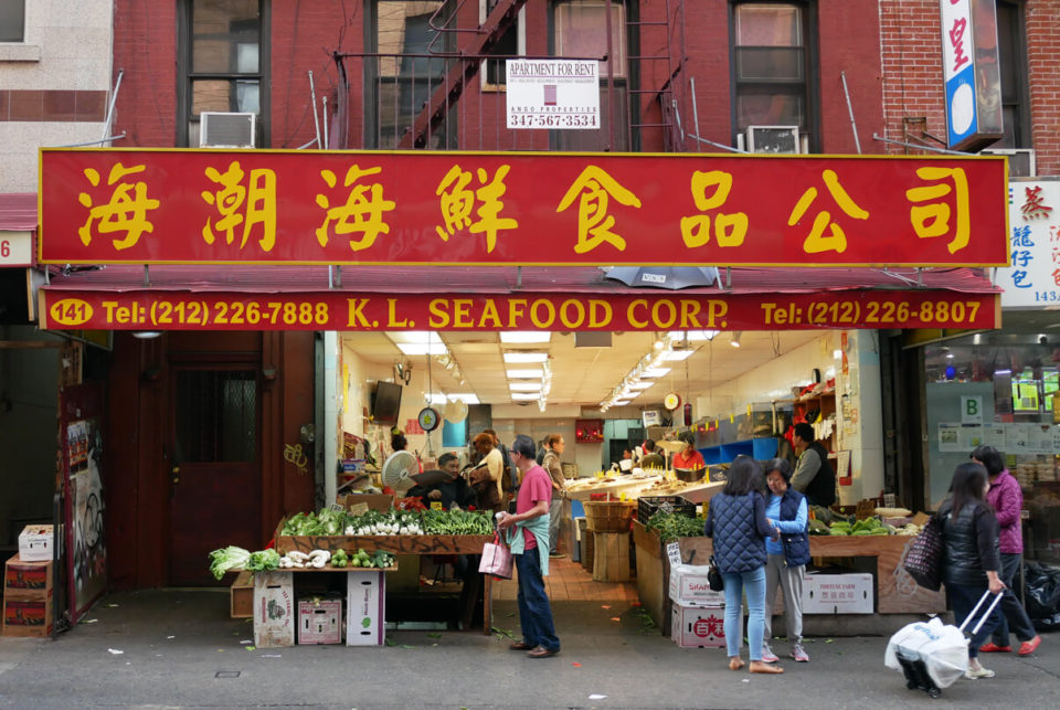 china town manhattan
