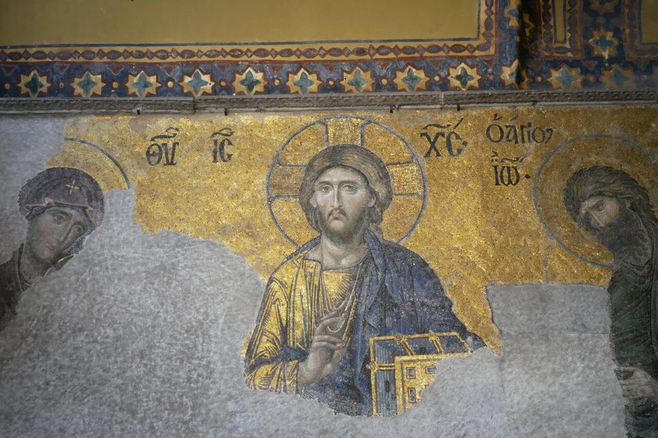 hagia sofia mosaik
