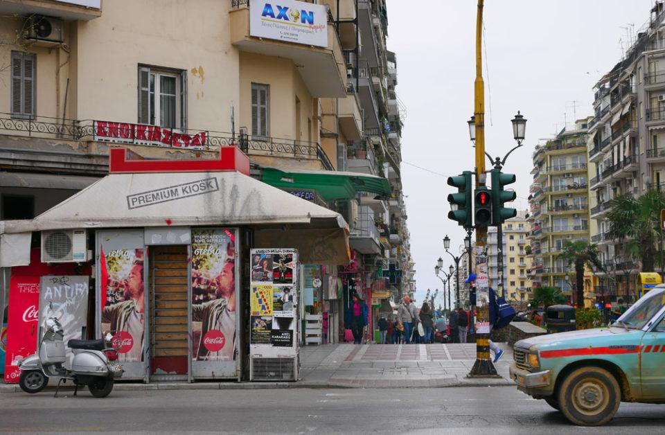 thessaloniki citytrip